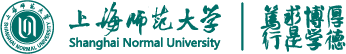 La Shanghai Normal University de China visita la UMU para firmar un protocolo general de actuación